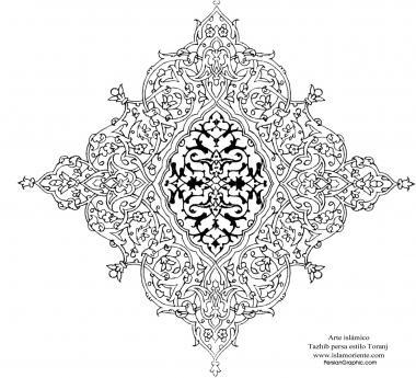 """Исламское искусство - Персидский тезхип , стиль """" Торандж и Шамс """" ( Бергамот и Солнце ) - Украшение страниц и ценных текстов живописью или миниатюрой - 10"""