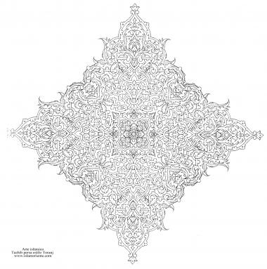 Arte islamica-Tazhib(Indoratura) persiana lo stile Toranj e Shams,Ornamento mediante dipinto o miniatura-160