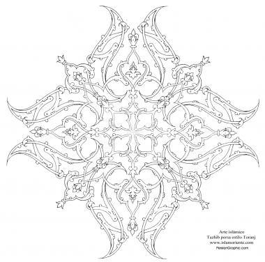 Uralte Islamische Kunsthandwerke - Tahzib persischer Stil Toranj Designs von Blumen - Tazhib, Toranj und Shamse Stile (Mandala) - Bilder