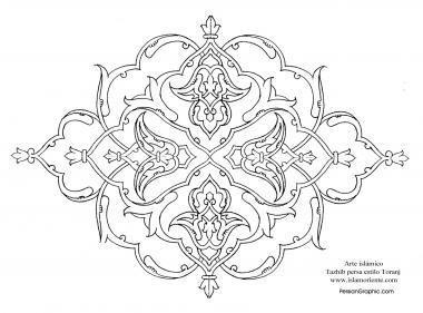 """Исламское искусство - Персидский тезхип , стиль """" Торандж и Шамс """" ( Бергамот и Солнце ) - Украшение живописью или миниатюрой - 1"""