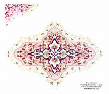الفن الإسلامي - تذهیب الفارسی بأسلوب البرغموت و الشمس – تزیین من الطریق الرسم أو المنمنمة - 36