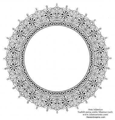 """Islamische Kunst - Türkisches Tazhib - Shams Stil (Sonne) - Tazhib (Verzierungen von wertvollen Seiten und Texten) - Tazhib, """"Toranj"""" und """"Shamse"""" Stile (Mandala)"""