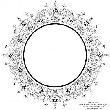 """Islamische Kunst - Persisches Tazhib - Shams Stil (Sonne) - Tazhib (Verzierungen von wertvollen Seiten und Texten) - Tazhib, """"Toranj"""" und """"Shamse"""" Stile (Mandala)"""