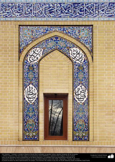 Arte islámico – Azulejos y mosaicos islámicos (Kashi Kari) - 80