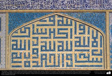Islamic Art - enamel and mosaic (Kashi Kari) - 85