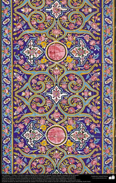 Arte islámico – Azulejos y mosaicos islámicos (Kashi Kari) - 54