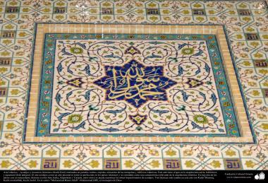 Architecture islamique - Une vue de carrelage utilisé pour motif decoratif dans les mosquées et les constructions islamiques dans le monde - 52