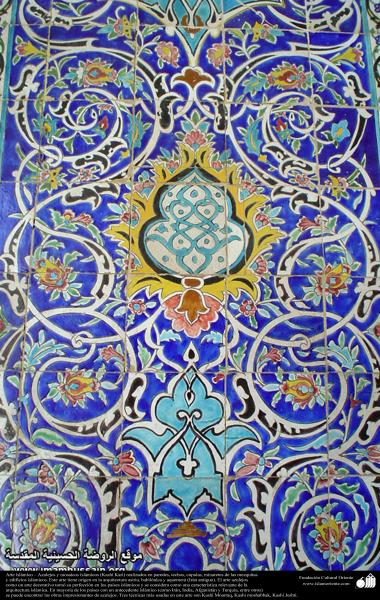 Islamic Art - enamel and mosaic (Kashi Kari) on ceilings, domes, minarets, mosques and islamic buildings - 47