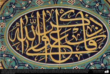 Islamische Kunst – Islamische Politur und Mosaiken (Kashi Kari) auf Wändern, Decken und Minaretten, sowie auf islamischen Gebäuden - 42 - Islamische Architektur - Islamische Mosaiken und dekorative Fliesen (Kashi Kari)