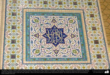 Arte islámico – Azulejos y mosaicos islámicos (Kashi Kari) - 74