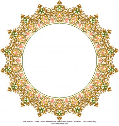 Islamic Art -Turkish Tazhib / Shamse