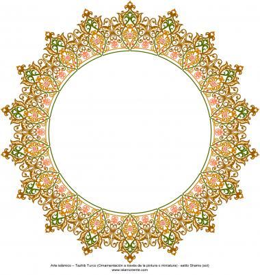 """Islamische Kunst - Türkisches Tazhib  (Verzierungen durch Malereien und Miniatur) - Tazhib (Verzierungen von wertvollen Seiten und Texten) - Tazhib, """"Toranj"""" und """"Shamse"""" Stile (Mandala)"""