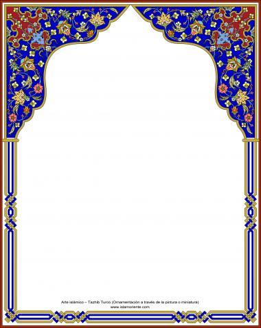 イスラム美術(ペルシアのトランジとシャムス(太陽)スタイルのタズヒーブ(Tazhib)、 絵画やミニチュアでの装飾)- 45