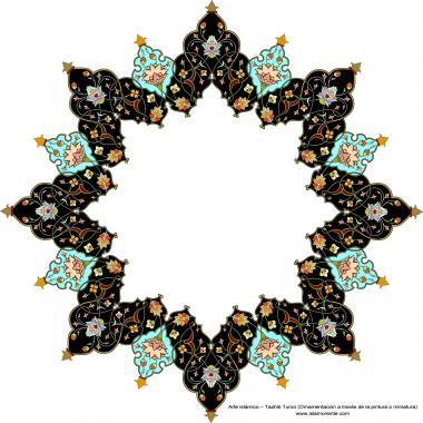 Islamic Art - Turkish Tazhib - Shamse Style (Sun Style)