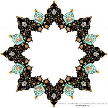 Arte Islamica -  Tazhib turco stile Shamse