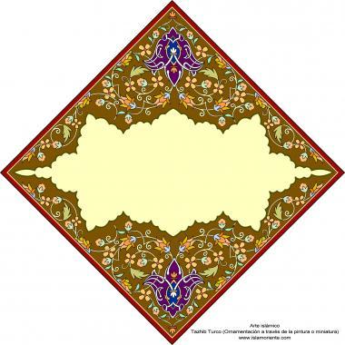 Islamic Art - Turkish Tazhib