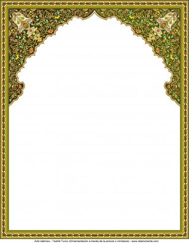 Islamische Kunst - Türkisches Tazhib  (Verzierungen durch Malereien und Miniatur) -  Tazhib (Verzierungen von wertvollen Seiten und Texten) - 34 - Tazhib im Kader