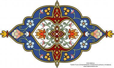 """اسلامی ہنر - فن تذہیب میں """"ترنج و شمس"""" (سورج) کی اسٹائل قیمتی صفحات اور عبارات کی سجاوٹ کے لیے - ۴۳"""