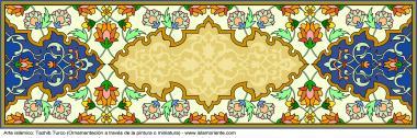 الفن الإسلامي - تذهیب الفارسی بأسلوب البرغموت و الشمس – تزیین من الطریق الرسم أو المنمنمة - 2