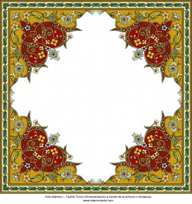 الفن الإسلامي - تذهیب الفارسی بأسلوب البرغموت و الشمس – تزیین من الطریق الرسم أو المنمنمة - 89