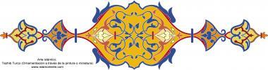 Arte islamica-Tazhib(Indoratura) persiana lo stile Toranj e Shams,Ornamento con dipinto o miniatura-64