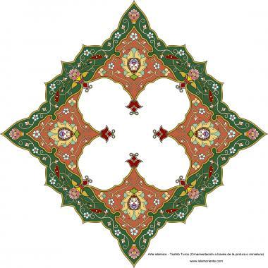 Islamic Art - Turkish Tazhib - Toranj and Shamse Styles (Mandala) - 4