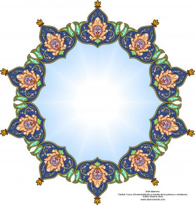 الفن الإسلامي - تذهیب الفارسی بأسلوب البرغموت و الشمس – تزیین من الطریق الرسم أو المنمنمة - 60
