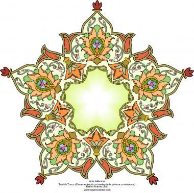 Arte islamica-Tazhib(Indoratura) persiana lo stile Toranj e Shams,Ornamento con dipinto o miniatura-87