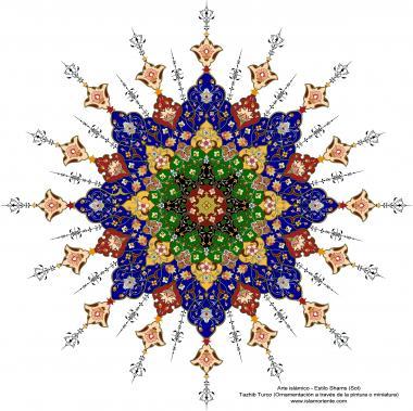 Islamic Art - Turkish Tazhib - Shams Style ( Sun) 29
