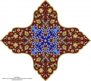 Islamic Art - Turkish Tazhib, Toranj Style - 1