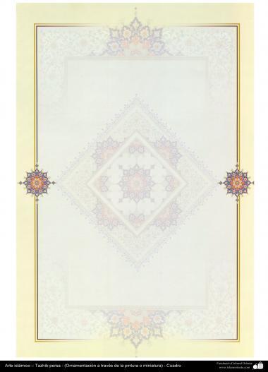اسلامی ہنر - فن تذہیب سے فریم اور حاشیہ کی سجاوٹ اور ڈیزاین - ۴۷