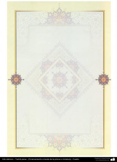 Arte islámico – Tazhib persa - cuadro - 47