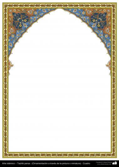 イスラム美術 - ペルシャのタズヒーブ(Tazhib)の彩飾枠の縁 - 101