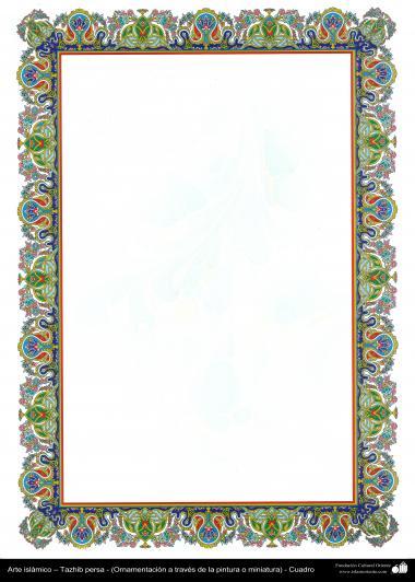 Arte Islâmica - Tazhib persa em quadro (ornamentação através da pintura ou miniatura) 78