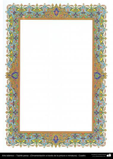 イスラム美術(ペルシアのタズヒーブ(Tazhib)- 枠、縁) - 83