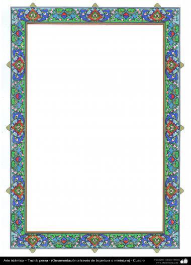 Art islamique - Dorure persane - cadre - Marge -79
