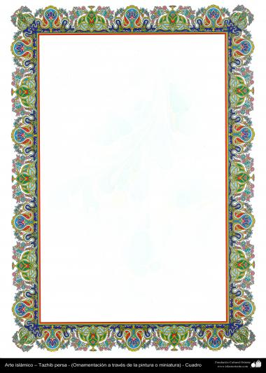 Islamic Art - Persian Tazhib - frame - 28
