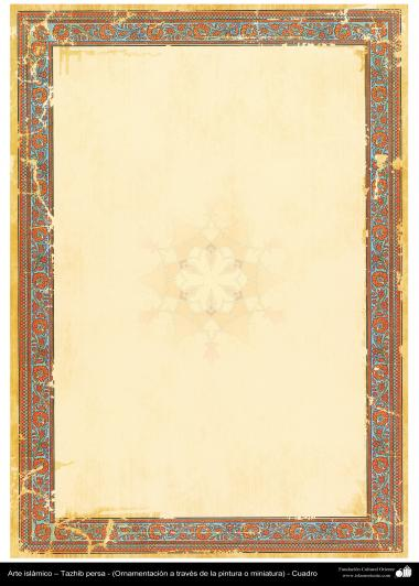 Islamic Art - Persian Tazhib - frame - 74