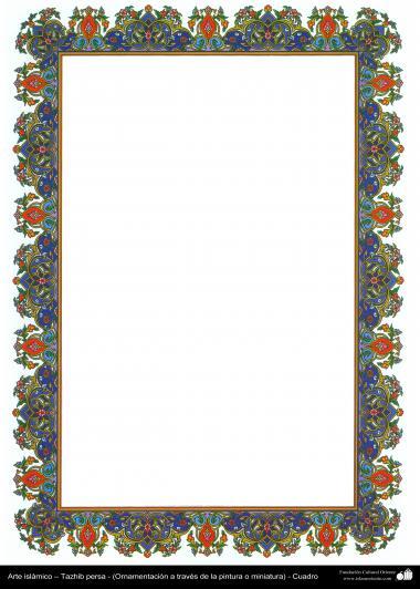Arte islamica-Tazhib(Indoratura) persiana-Cornice-Ornamento mediante la pittura e la miniatura-73