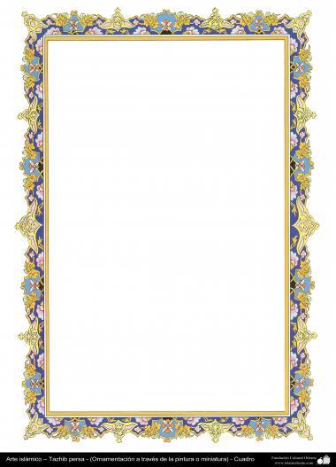 Art islamique - Dorure persane - cadre - Marge -71