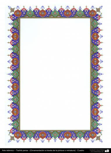 Arte Islâmica - Tazhib persa em quadro (ornamentação através da pintura ou miniatura) 17
