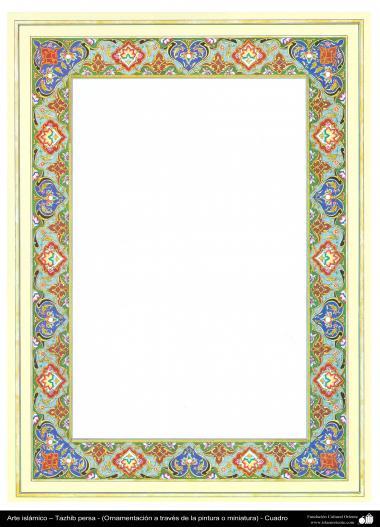 اسلامی ہنر - فن تذہیب سے فریم اور حاشیہ کی سجاوٹ اور ڈیزاین - ۸۶