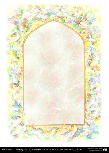 イスラム美術(ペルシアのタズヒーブ(Tazhib)- 枠 - 縁) - 68
