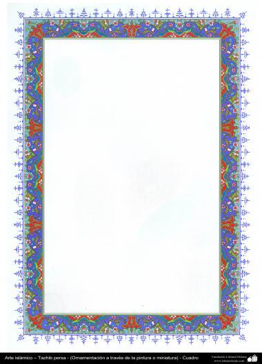 Исламское искусство - Персидский тезхип - Украшение живописью или миниатюрой - Кадр - 60