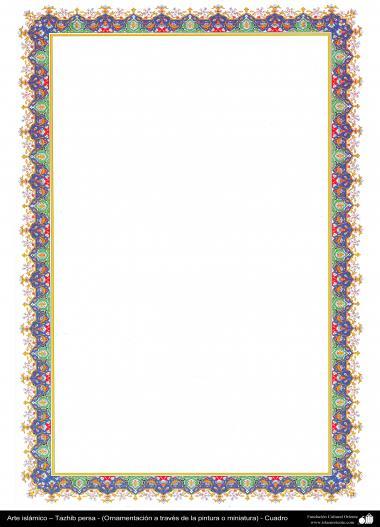 Islamic Art - Persian Tazhib - frame - 59
