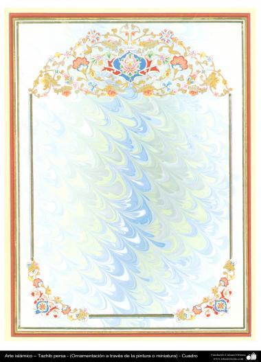 Islamic Art - Persian Tazhib - frame - 58