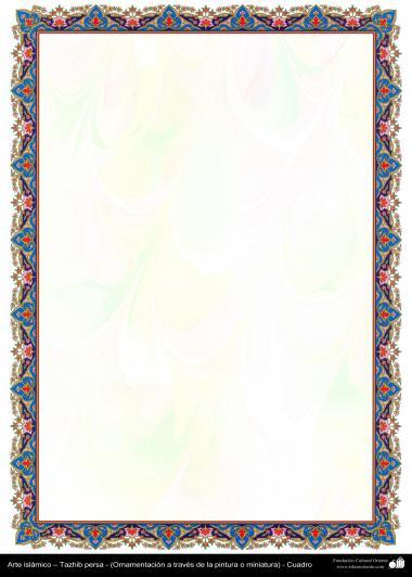 イスラム美術 - ペルシャ彩飾枠の縁 - 24