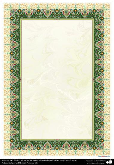 Arte Islâmica - Tazhib persa em quadro (ornamentação através da pintura ou miniatura) 83