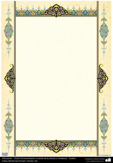 اسلامی ہنر - فن تذہیب سے فریم اور حاشیہ کی سجاوٹ اور ڈیزاین - ۳۶