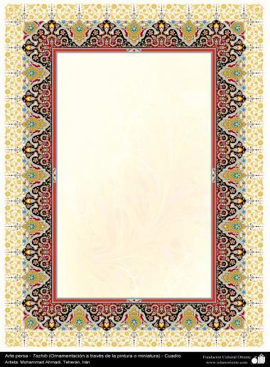 イスラム美術 - ペルシャのタズヒーブ(Tazhib)の彩飾枠の縁 -1